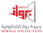 جريدة برواز الإلكترونية: جريدة كويتية إلكترونية تقدم أخبار الكويت اليومية