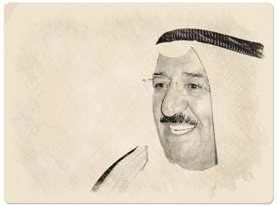 الشيخ صباح - صباح الخير ..يا كويت