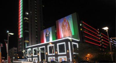 301 e1551012681895 400x217 - المؤسسات والمباني الحكومية تتزين بأعلام الكويت بمناسبة الأعياد الوطنية