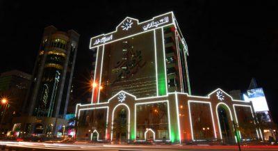 302 400x217 - المؤسسات والمباني الحكومية تتزين بأعلام الكويت بمناسبة الأعياد الوطنية