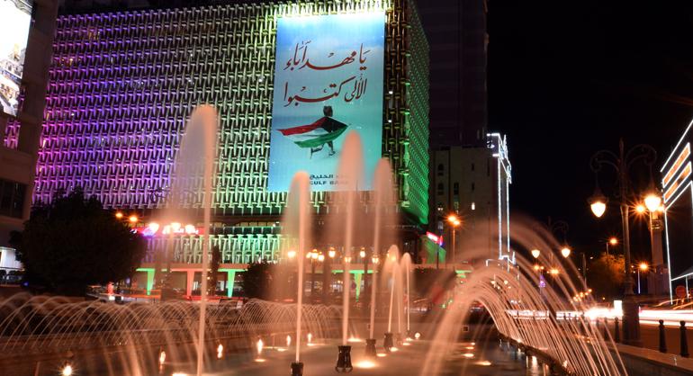 303 - المؤسسات والمباني الحكومية تتزين بأعلام الكويت بمناسبة الأعياد الوطنية