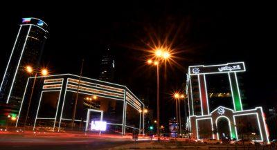 304 e1551012650158 400x217 - المؤسسات والمباني الحكومية تتزين بأعلام الكويت بمناسبة الأعياد الوطنية