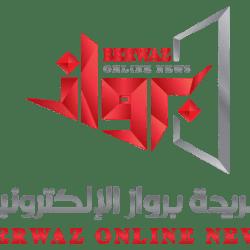 الجمعية الإقتصادية الكويتية تعقد الاجتماع الأول مع نادي توستماسترز سراي