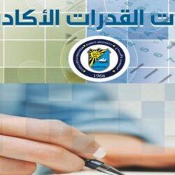 ترشيح الكويت و سلطنة عمان لاستضافة بعض مباريات كأس العالم