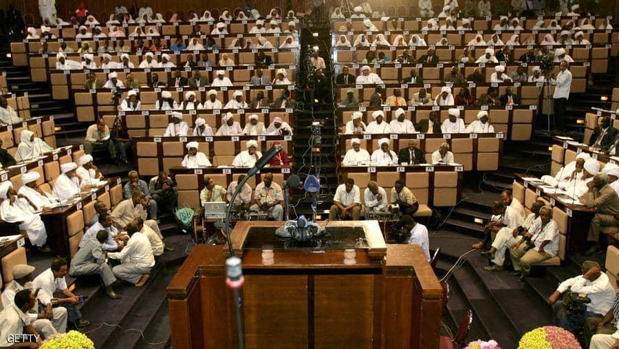 البرلمان السوداني - البرلمان السوداني يُقر حالة الطوارئ بالبلاد لمدة 6 أشهر