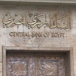 البنوك و المعارض العقارية والصندوق الوطني أبرز ما جاء في استجواب الروضان..النص كاملا