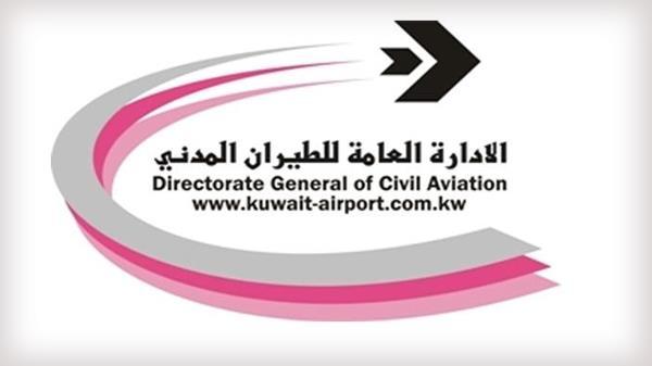 المدني الكويتي - «الطيران المدني» الكويتي: تعليق تشغيل ومرور طائرات بوينغ «737 ماكس - 8»