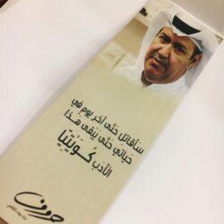 «مجلس الأمة» : غدا النظر في ينظر طلب طرح الثقة في خالد الروضان