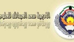وزير القوى المصري: سنفعل منظومة الربط الإلكتروني قريبا والكويت لا تقبل الإساءة للعمالة على أرضها