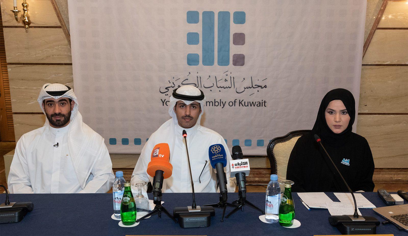 مجلس الشباب - هيئة «الشباب»: بدء التسجيل لعضوية مجلس الشباب الكويتي