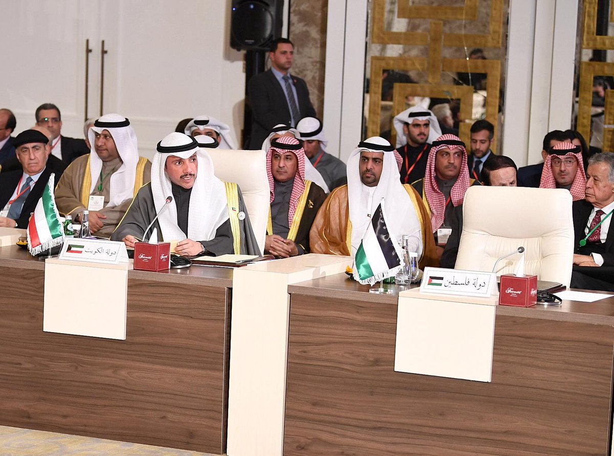 مرزوق الغانم - الوفد الكويتي يغادر الأردن بعد المشاركة بالمؤتمر الـ29 للاتحاد البرلماني العربي