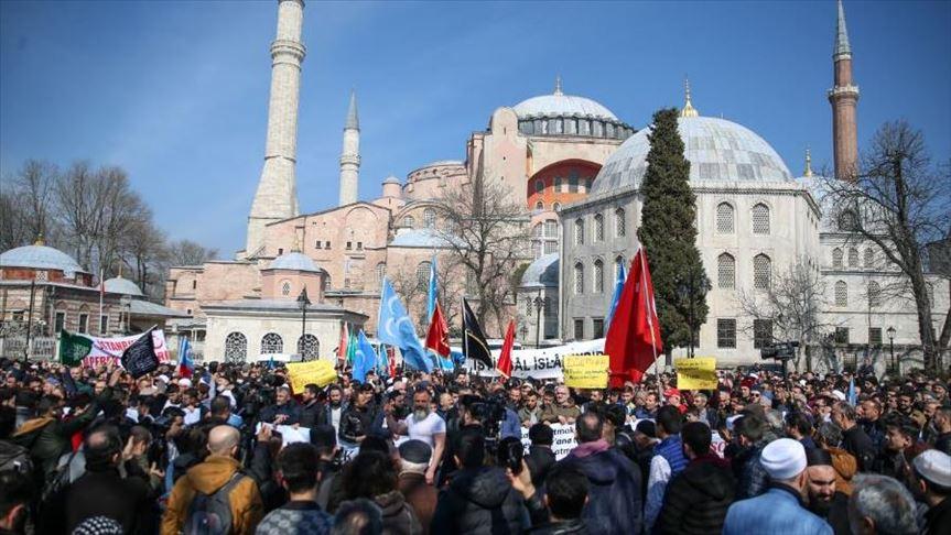 مظاهرة في اسطنبول احتجاجًا على حادث نيوزيلندا الإرهابي - مظاهرة في اسطنبول احتجاجًا على حادث نيوزيلندا الإرهابي