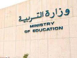 الكويت تبرم اتفاقية تمويل مشروع طريق في الكاميرون