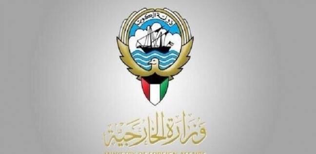 وزارة الخارجية الكويتية - «الخارجية» تعلق على فيديو حول عدم توفير سكن للمواطنين المحتجزين في قبرص