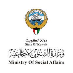 جامعة الكويت: إعلان نتائج اختبارات القدرات الأكاديمية الأخيرة الإثنين المقبل