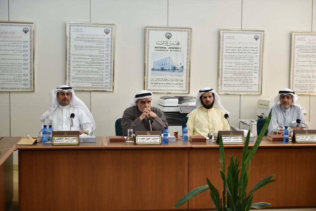 11 - «حقوق الإنسان» البرلمانية تناقش أسباب عدم تفعيل عمل الديوان الوطني لحقوق الإنسان