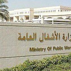 1509185131866174800 250x250 - الأشغال: تمديد مدة عمل فريق متابعة تنفيذ مشاريع مطار الكويت الدولي 3 أشهر
