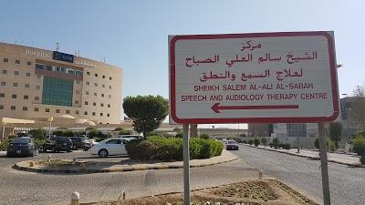 2017 11 16 - قسم الشيخ سالم العلي لأمراض السمع: 10 بالمئة من الكويتيين يعانون ضعف السمع