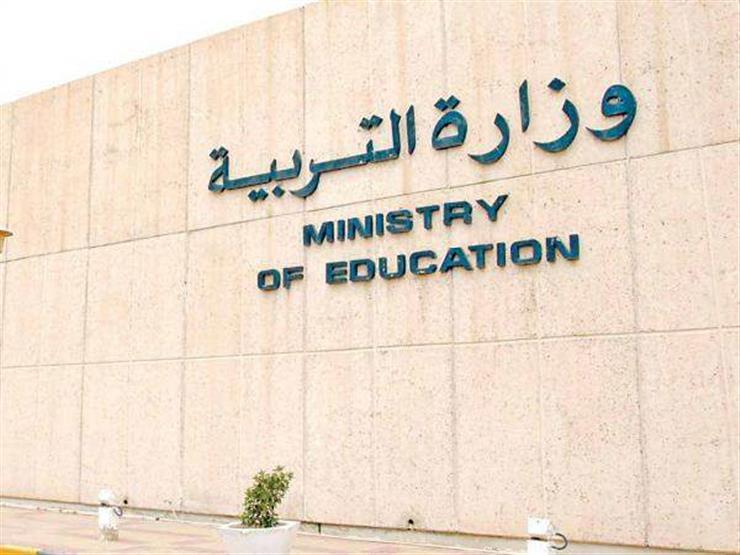 2019 3 13 8 40 18 643 - وزارة التربية تعلن رسميا عن منع تواجد السيارات داخل المدارس خلال الدوام
