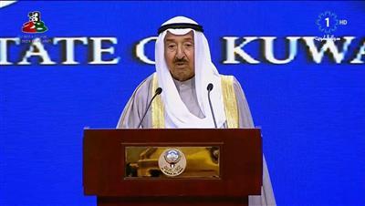 248F6B69 DF51 4B4F 95CC 462479E1BB23 - سمو الأمير: إنشاء مركز للابتكار الوطني لدعم واحتضان الشباب الكويتي