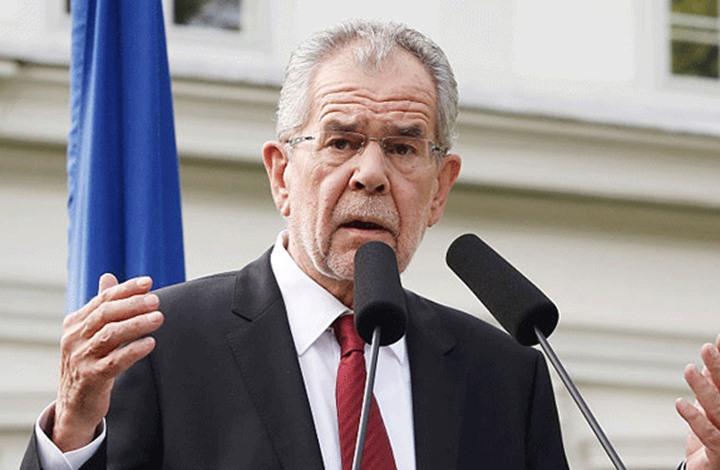 4201727175521812 - رئيس النمسا: يجب أن نتوقف عن الرقص على مزمار ترامب !!