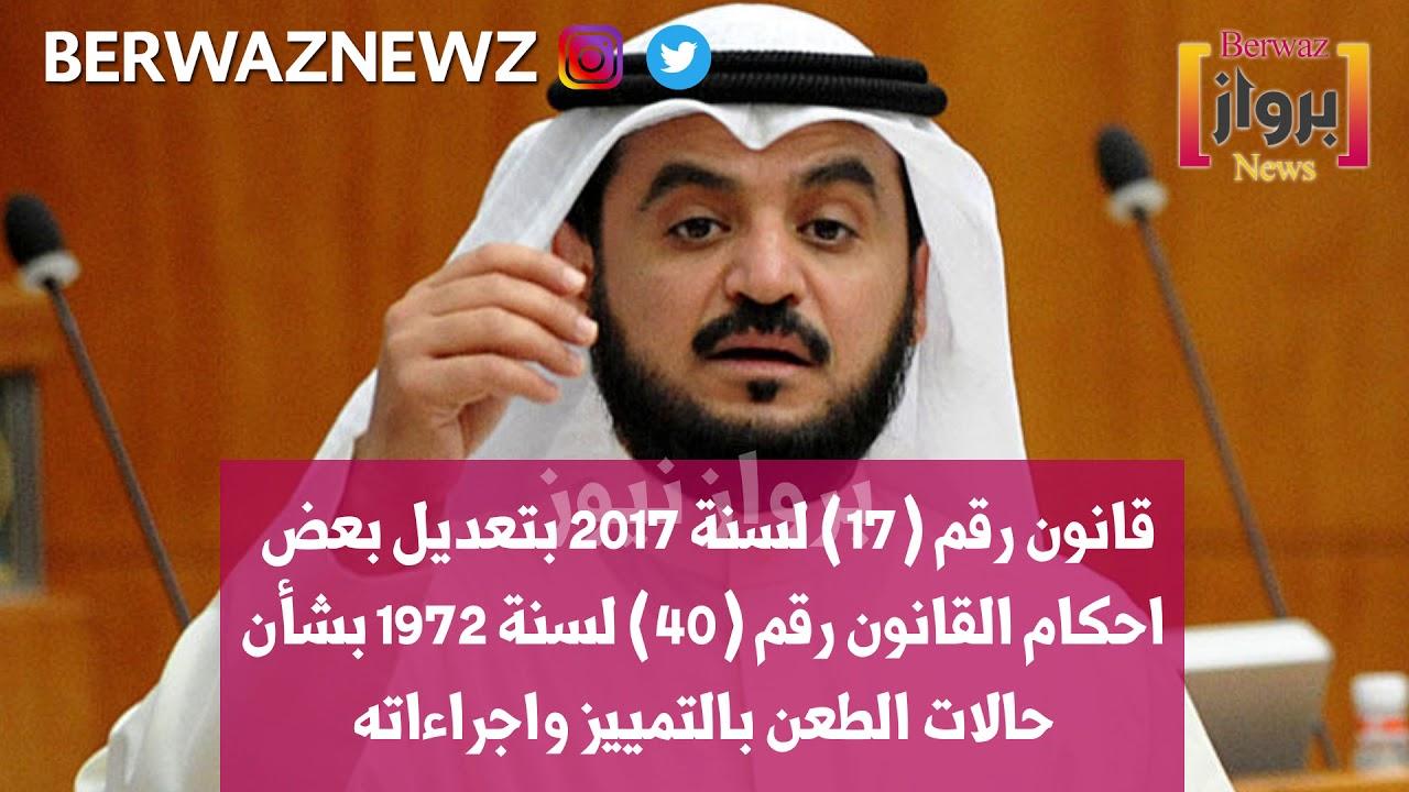 النائب محمد هادي الحويلة