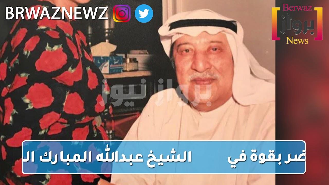 6353 - الشاعرة والأديبة د.سعاد الصباح