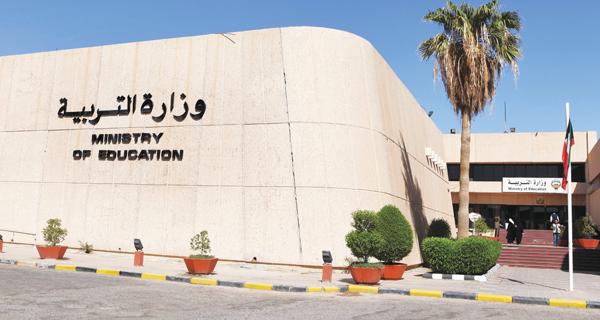 66666 - وزارة التربية: اختبارات نهاية العام الدراسي ستكون في شهر رمضان