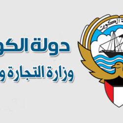 وزير الخارجية الأمريكي يزور الكويت ..الثلاثاء