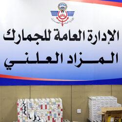 بلدية الكويت: مخالفات وإنذارات لمقاهي ومحلات العارضية والجليب