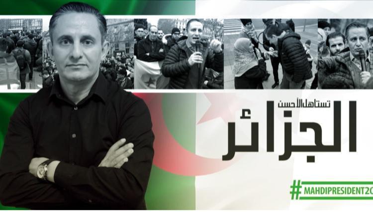 WhatsApp Image 2019 03 03 at 6.27.07 PM - عاجل  انسحاب مفاجئ للمرشح الرئاسي المستقل غاني مهدي  في الجزائر