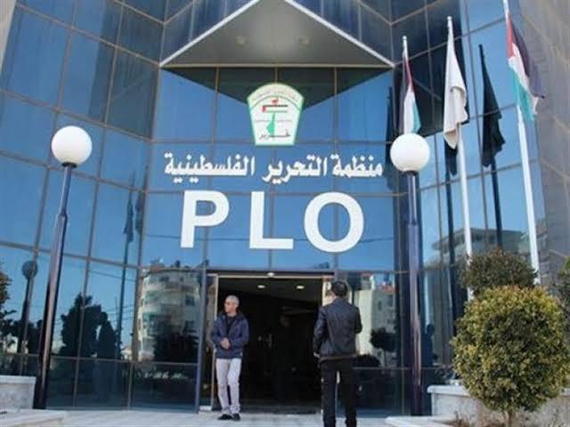 images 11 - منظمة التحرير الفلسطينية ترد على أمريكا بعد نقل سفارتها إلى القدس