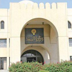 رسميا …إيقاف النشاط الكروي في الكويت لأسبوعين