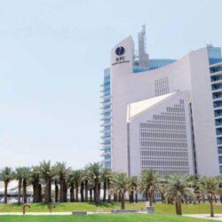 مجلس وزراء «أوابك» يعقد اجتماعه الـ 102 بالكويت.. السبت المقبل