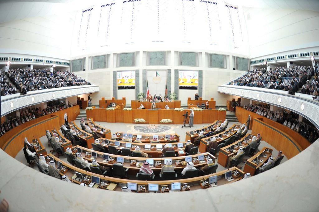 IMG ٢٠١٧١٠٢٣ ١٣٣٢٢٢ - مجلس الأمة في البرواز.. أبرز ما تقدم به نواب الأمة من أسئلة واقتراحات خلال أسبوع
