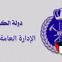 صعود سعر برميل النفط الكويتي  33 سنتًا ليسجل 39.42 دولار