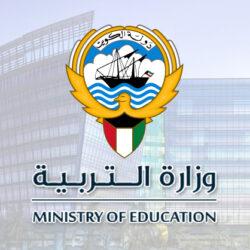 وفيات الكويت اليوم الأحد 1 ديسمبر