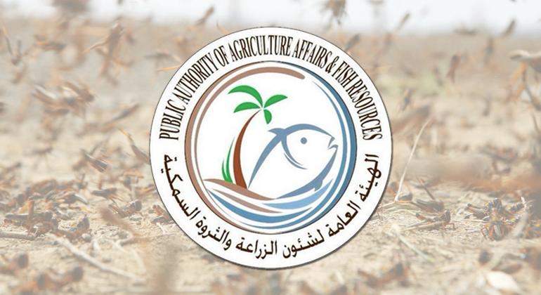 الزراعة والجراد 1 - رسميا عودة إنفلونزا الطيور في بعض مزارع الدواجن بالكويت