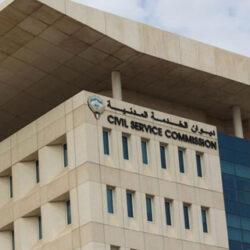 وزارة الكهرباء تكشف عن أنظمة تسديد قيمة الاستهلاك