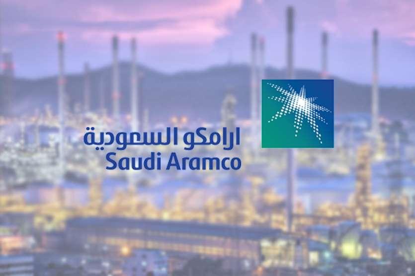 ارامكو السعودية - السعودية تخفض سعر البيع للخام العربي الخفيف لآسيا في سبتمبر