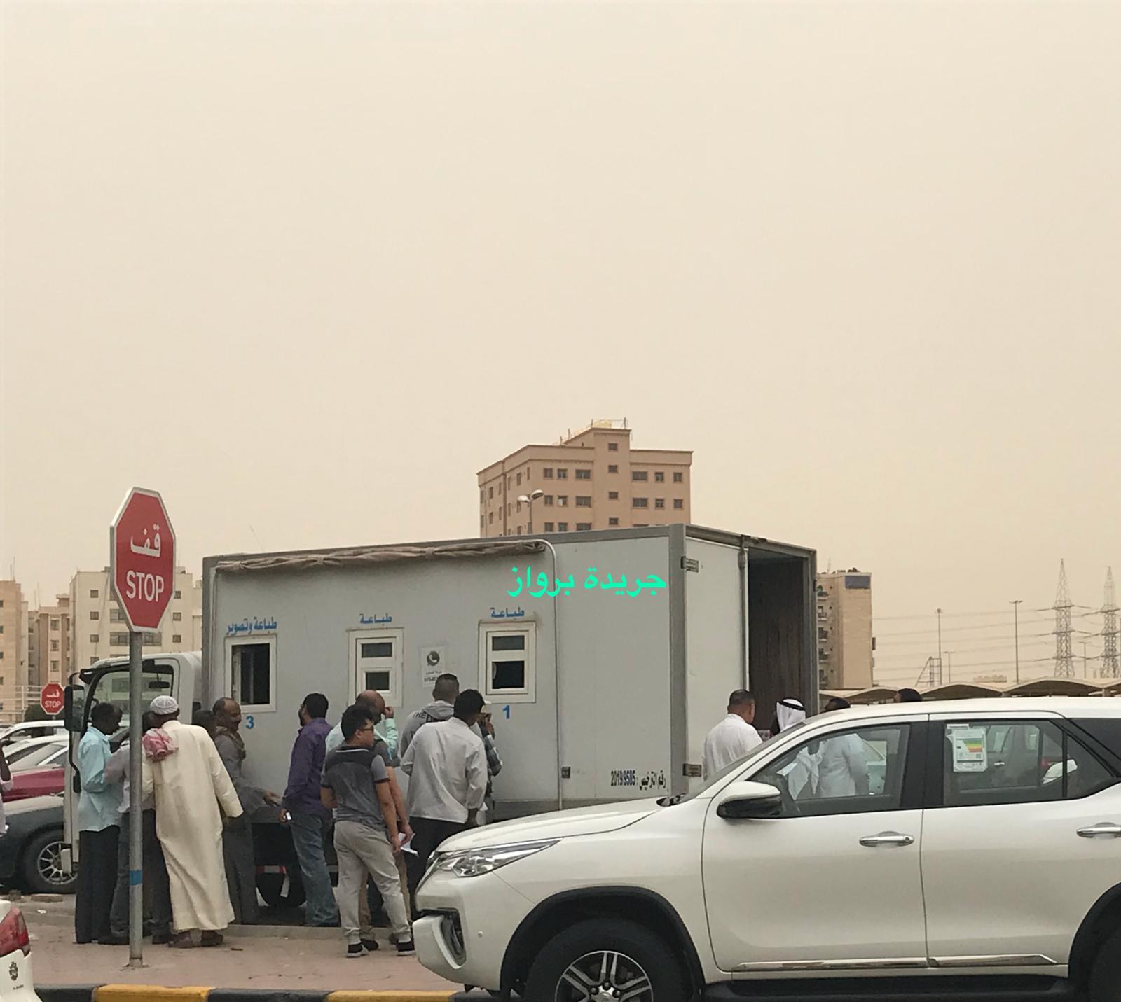 كيربي تصوير - شبرة - كيربي - للطباعه والتصوير منظر غير حضاري في الكويت