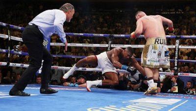 """Anthony Joshua 400x227 - كيف سقط بطل الملاكمة جوشوا أمام """"السمين"""" رويز في النزال المثير للجدل ؟"""