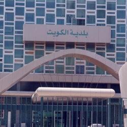 وفيات الكويت اليوم الإثنين 2 ديسمبر