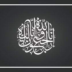 الدكتور وضاح الرفاعي.. سفير الكويت في الجراحة العالمية