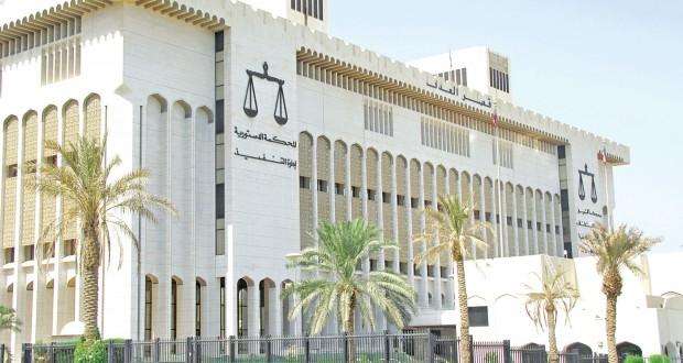 المحكمة الكويتية 620x330 - وافد عربي يضرب زوجته ويسرق منها 1000 دينار