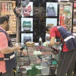 هيئة القوى العاملة تعلن رفض مراكز الإيواء للعاملات المُتغيّبات