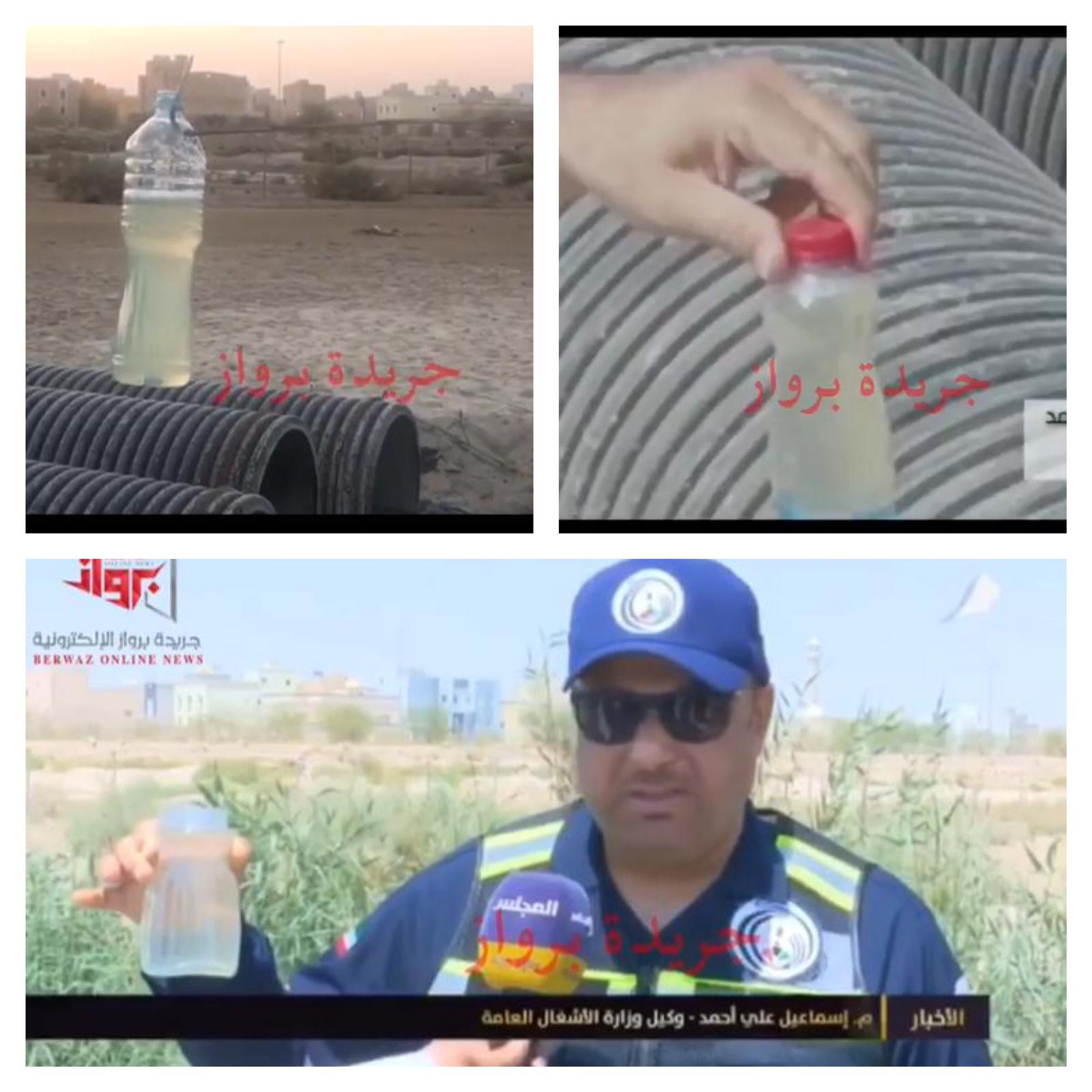 مدينة صباح الاحمد - في مدينة صباح الاحمد  لماذا عينة المياه صافية في الاعلام ومتى تنتهي المعاناة ؟