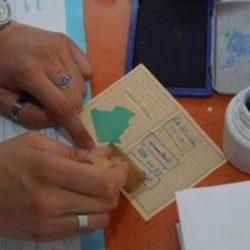 الشاهين: إيقاف القروض والهبات المليونية لمصر مطلب شعبي وضروري