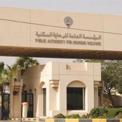 وفيات الكويت اليوم السبت 7 سبتمبر