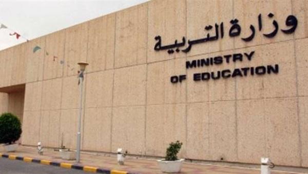 758 3 - وزارة التربية تعلن عن تسجيل 4 آلاف طالب جديد من البدون
